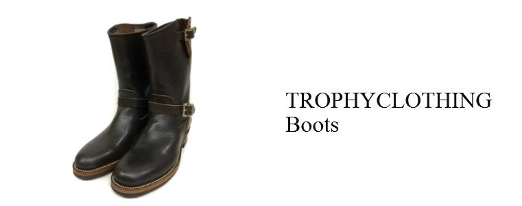 トロフィークロージング-ブーツ