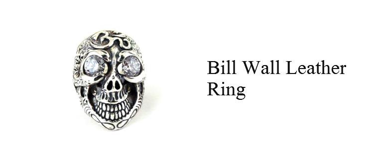 ビルウォールレザー・リング(指輪)