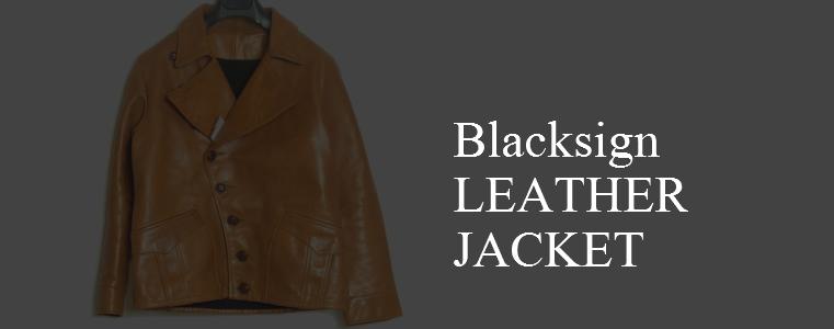 ブラックサイン・レザージャケット