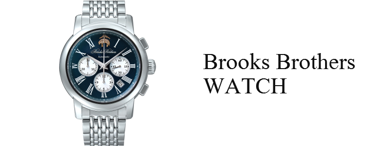 ブルックスブラザーズ・腕時計