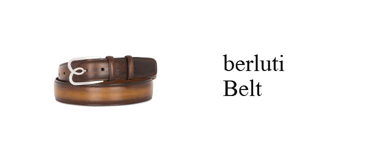 ベルルッティ-ベルトの画像