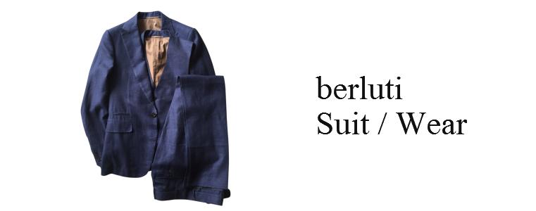 ベルルッティ-洋服の画像