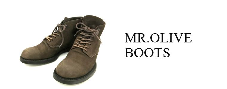 ミスターオリーブ・ブーツ