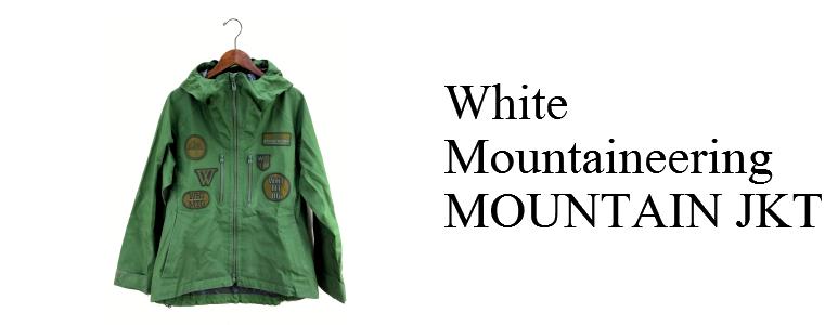 ホワイトマウンテアニング・マウンテンパーカー