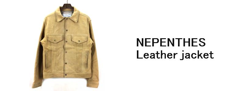 ネペンテス・レザージャケット