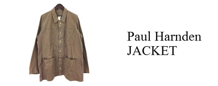 ポールハーデン・ジャケット