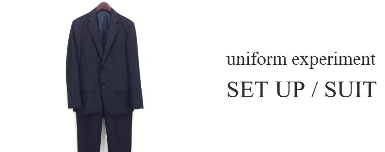 ユニフォームエクスペリメント・スーツ/セットアップ
