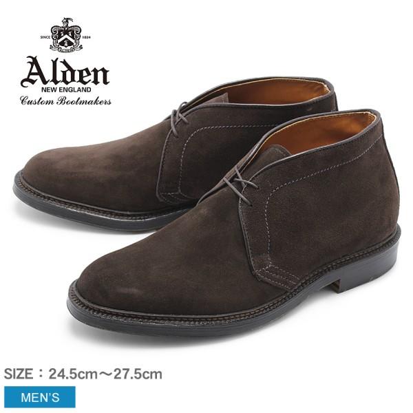 ALDEN(オールデン)の写真
